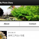 「jQuery Mobile」スマートフォンサイトサンプル制作