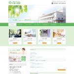 富士市『大富士病院様』ホームページ制作